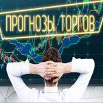 Торговый прогноз EURUSD на 15.09.16